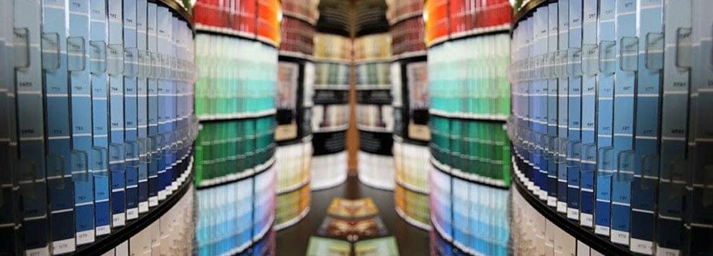 Benjamin Moore Paint Store Orange County Ca Interior